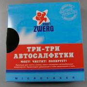 Три-три Автосалфетки Kraft Zwerg 3 шт в уп.