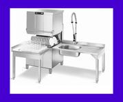 Оборудование для промышленной кухни.